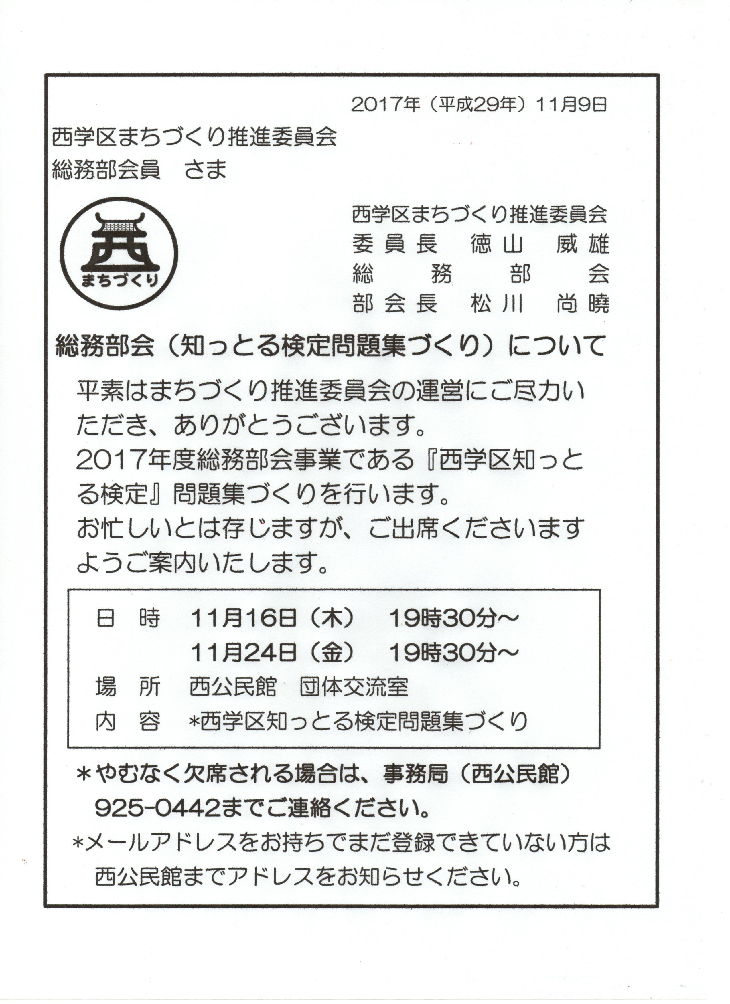 img432