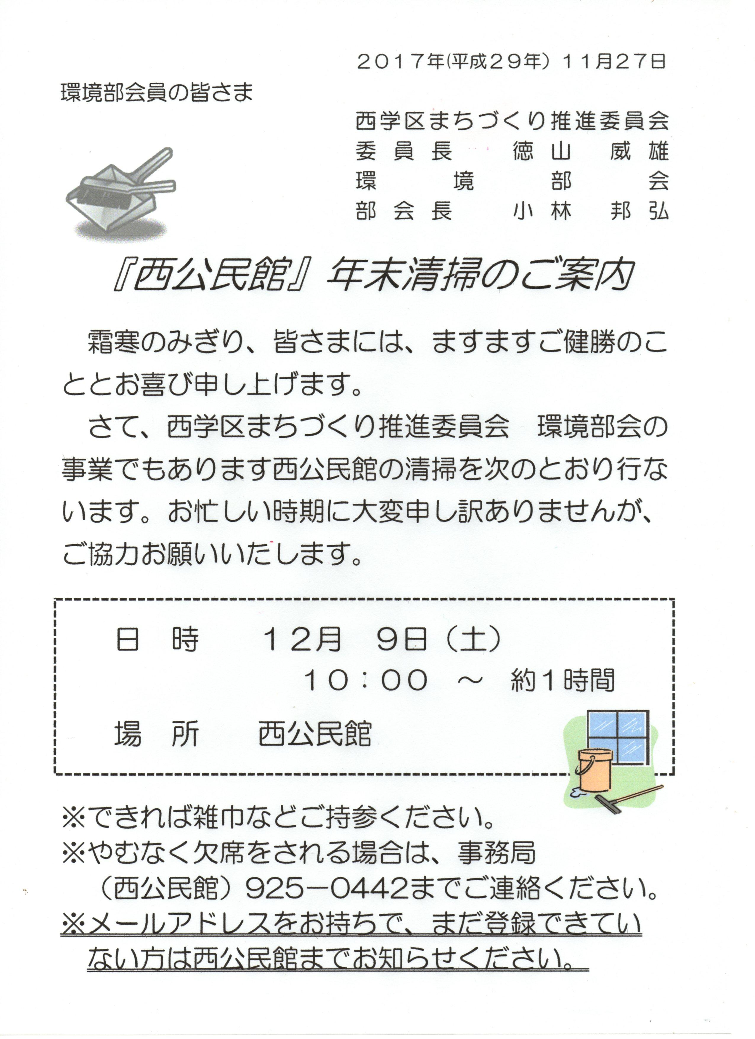 img442